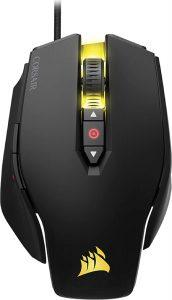 souris gamer Corsair M65 PRO RGB Optique avis et meilleur prix